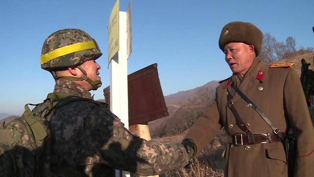 韩国防部拟举办《板门店宣言》1周年纪念特别摄影展