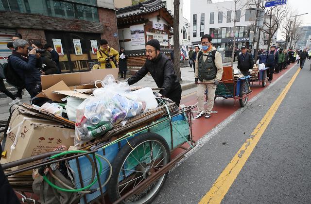 [포토] 줬다 뺏는 기초연금 손수레 항의 시위