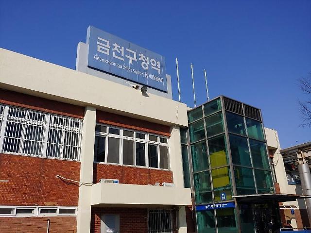 首尔西南方衿川区地价咸鱼翻身