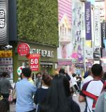 .调查:半数韩国人不介意本土商号外文标识.