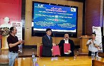 LS電線アジア、5千万ドル規模のベトナム太陽光発電所ケーブルの供給契約