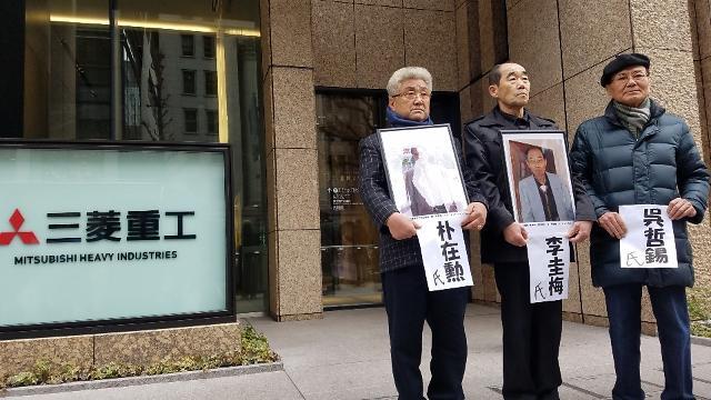'강제징용 배상 책임' 미쓰비시, 특허권 등 재산 압류 결정