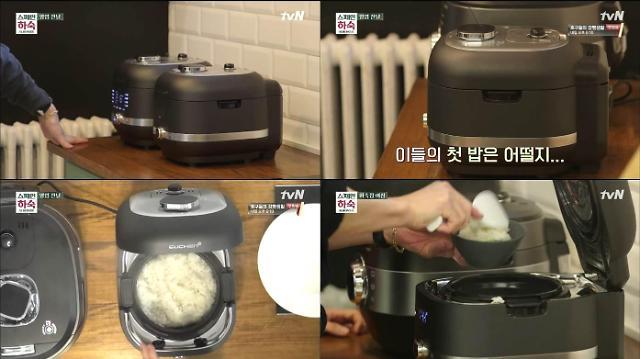 쿠첸, tvN 스페인하숙에 IR미작 클린가드 제작협찬