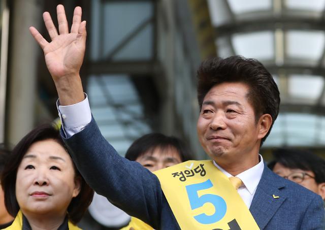 """민주당, 정의당 여영국 후보 단일화에 """"최선을 다해 지원"""""""