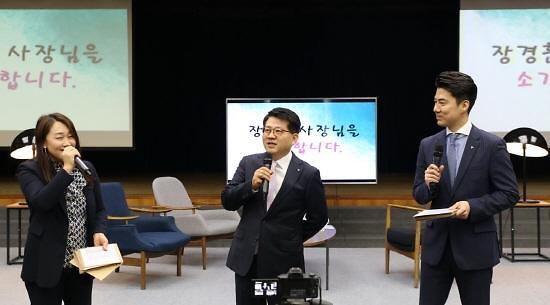 장경훈 하나카드 사장 취임…디지털·글로벌·협업 강조