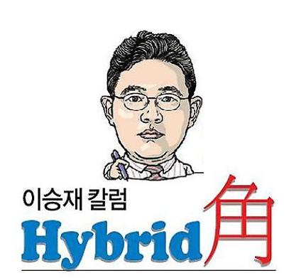 [이승재의 하이브리드角] 방학썬…공수처가 만들 잘 사는 나라