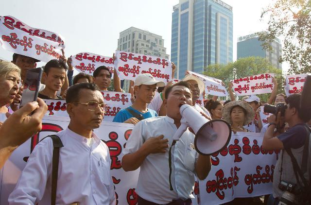 [글로벌 포토]미얀마, 中의 수력발전 댐 건설 재추진에 대규모 반발 시위