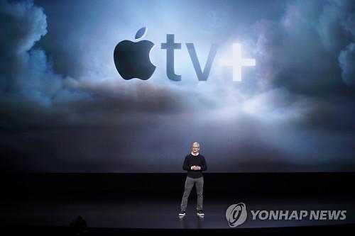 애플, TV스트리밍 등 신규 서비스 대공개...서비스로 사업 탈바꿈