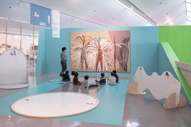 국립현대미술관 어린이미술관, 아이들 눈높이 맞춘 #보다전 개최
