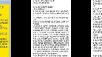 """[전문] """"부인 민주원, '안희정 미투→불륜몰이' 거짓말 멈춰달라"""""""