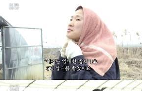 """'인간극장' 계정은 """"새 아빠한테 맘 여는데 2~3년 걸렸다"""""""
