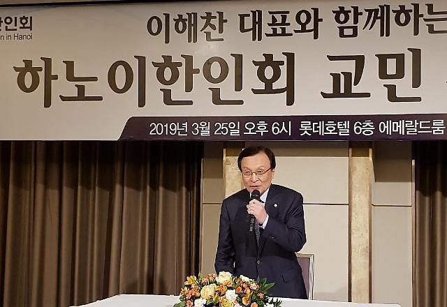 李海瓒到访越南三星电子工厂 嘱咐其发挥经济合作作用