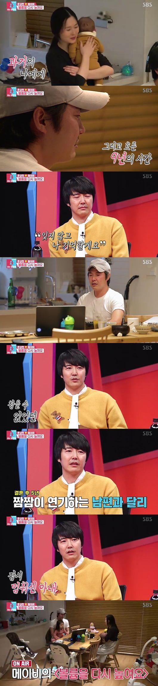 이사강♥론, 닭살 커플도 못 이긴 메이비♥윤상현…동상이몽2 동시간대 시청률 1위