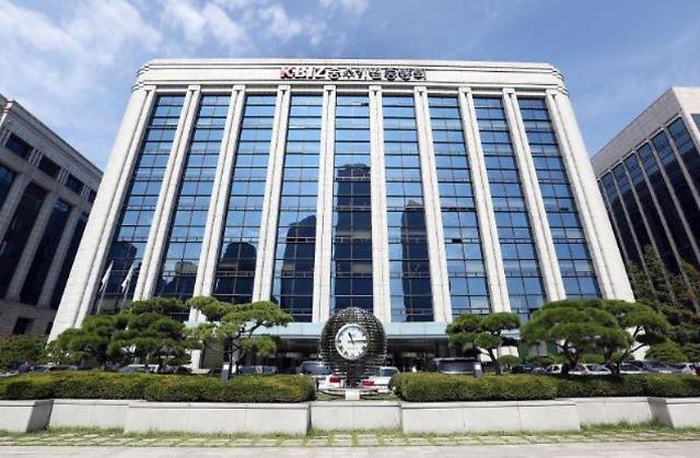 중소기업중앙회, 내달 1일 '외국인근로자 배정' 신청