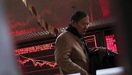 .经济低迷的恐怖横扫亚洲股市.