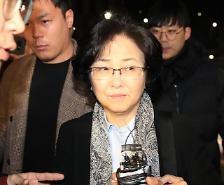 """구치소 나온 김은경 전 환경부 장관 """"조사 열심히 받겠다"""""""
