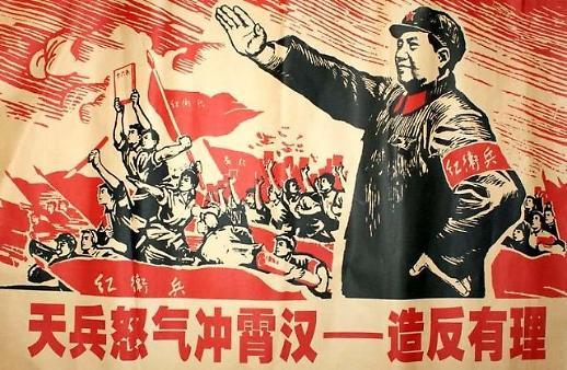 [세계는 지금] 개방 외치는 중국, 사회주의에 갇히다