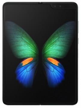 삼성 폴더블폰, 5월 3일 유럽 15개국에 출시