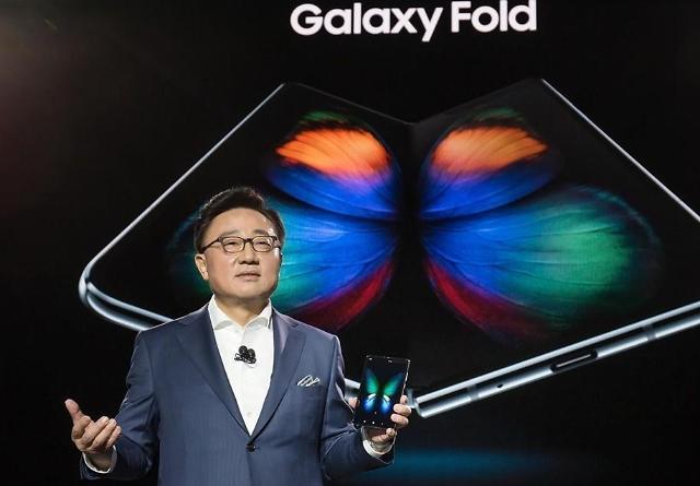 三星折叠屏手机Galaxy Fold5月登陆欧洲
