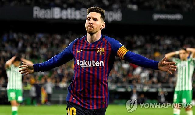 """세계축구 '연봉킹'은 메시 """"1305억원 수령""""…호날두의 '두 배'"""