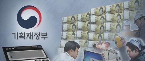 韩国2020年着重恢复经济 强化包容低收入群体