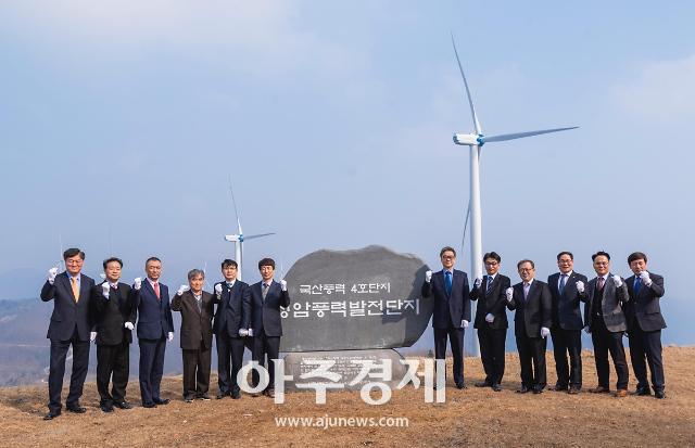 남부발전, 강원 정선에 국산풍력단지 조성…연간 7만8000MWh 전력 생산