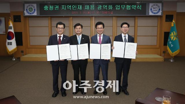 충남도 '천안아산 정차역·NFC 천안 유치' 힘 모은다