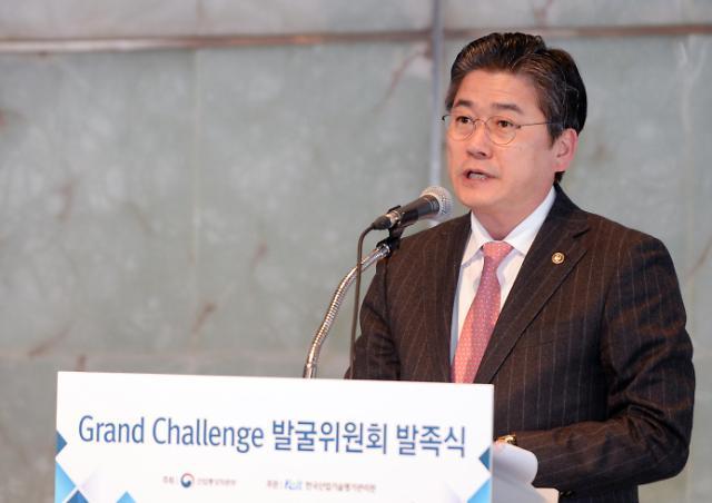 [포토] 정승일 산업부 차관, 그랜드챌린 발굴위원회 출범식 참석
