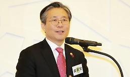 .韩产业部长官成允模明访华出席博鳌论坛.