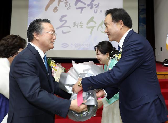 """임준택 수협 신임 회장 """"돈 되는 수산 실현하고 공적자금 조기 상환"""""""