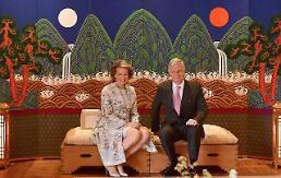 .文在寅同比利时国王菲利普举行会谈 比利时国王时隔27年访韩.