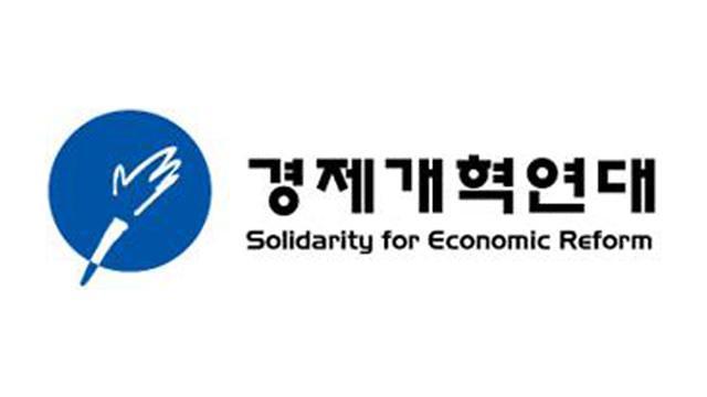 """경제개혁연대 """"국민연금은 대한항공 조양호 이사선임 반대하라"""""""
