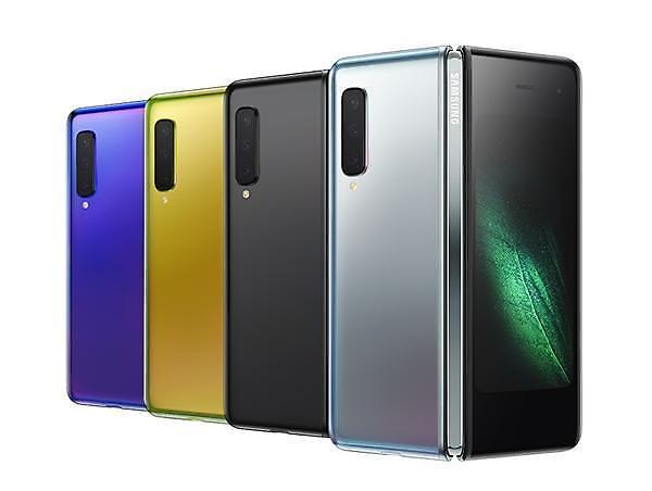 三星Galaxy Fold将于5月3日在欧洲15国面市 售价约256万韩元