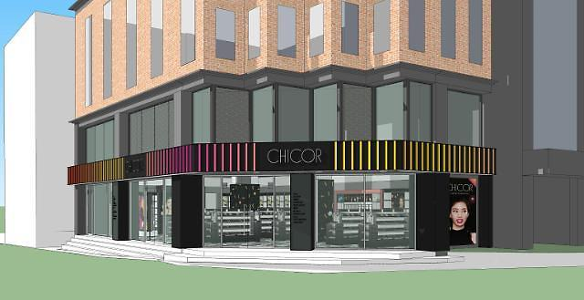 新世界CHICOR在林荫树路上开设今年第一家分店 攻略千禧一代