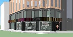 .新世界CHICOR在林荫树路上开设今年第一家分店 攻略千禧一代.