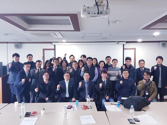 """부산메이커스협의회, """"메이커산업 정책연구, 제안활동으로 산업주도할 계획""""  출범"""