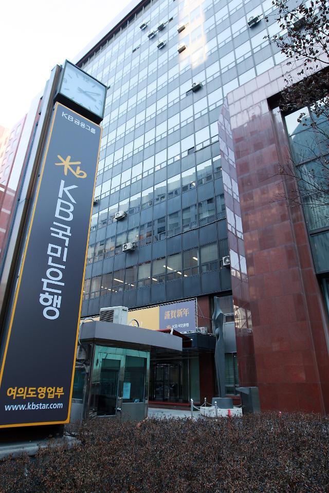 [WHO] 윤종규 KB금융 회장, 해외 IR투어 주가 부양 행보