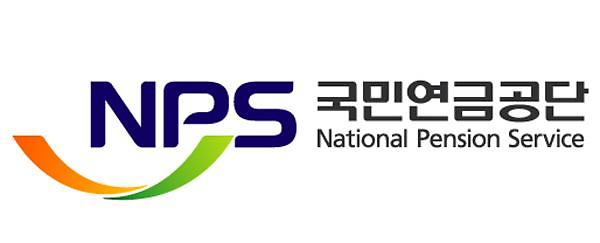 국민연금, 조양호 대한항공 사내이사 재선임 반대