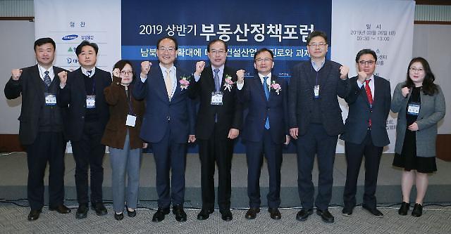 【南北经济合作与建设产业课题】朝鲜基础设施开发事业需投入76.5万亿韩元,年需7.6万亿韩元