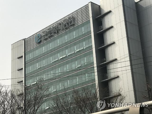근로복지공단, '사회공헌대상' 사회책임 부문 대상 2년 연속 수상
