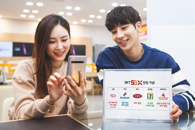 '5G 시대' SK텔레콤 T멤버십 혜택도 파격적 '확대'