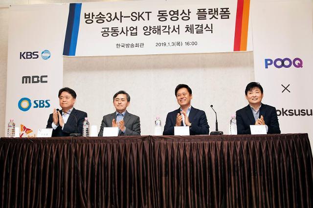 넷플릭스·애플 등 구독 서비스 대전.. 글로벌 vs 국내 업체 요금은?