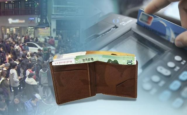 韩国银行:消费者心理指数得到改善