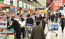 .韩国4月起禁止在大型超市百货商店使用一次性塑料袋.