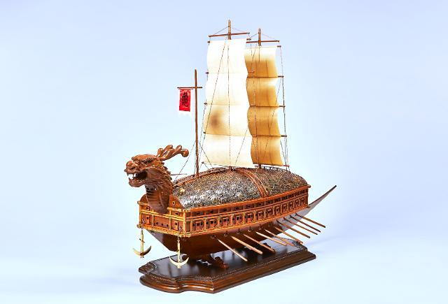 [PHOTO NEWS] Turtle ship model presented by N. Korean leader to be displayed