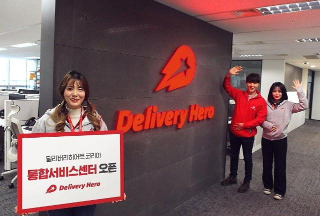Food delivery company Yogiyo launches new service to increase market share