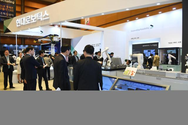현대로보틱스, 종합 스마트팩토리 업체로 발돋움