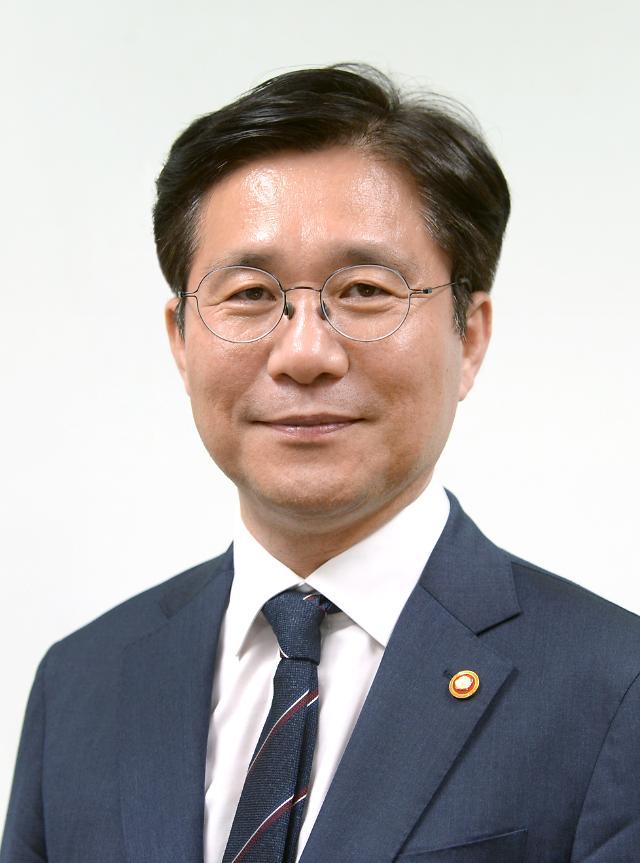 [재산공개] 성윤모 산업부 장관 13억6000만원…정승일 차관 4억원