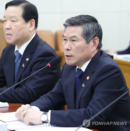 [김정래의 소원수리] [재산공개] 국방부·방사청·병무청 간부中 88%가 재산 늘어