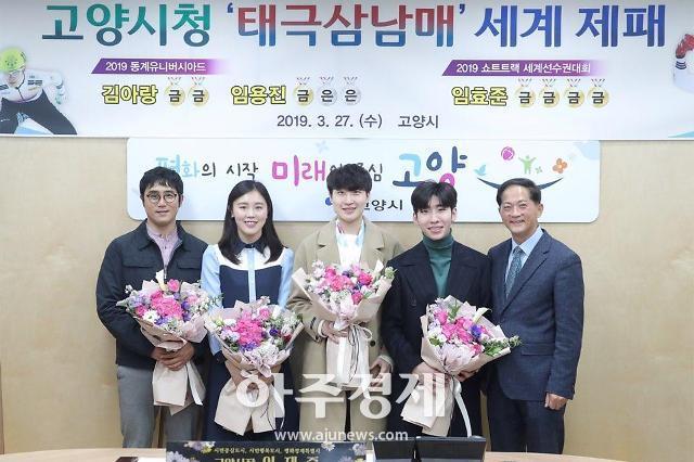 최강고양시청 빙상팀, 세계를 제패하다